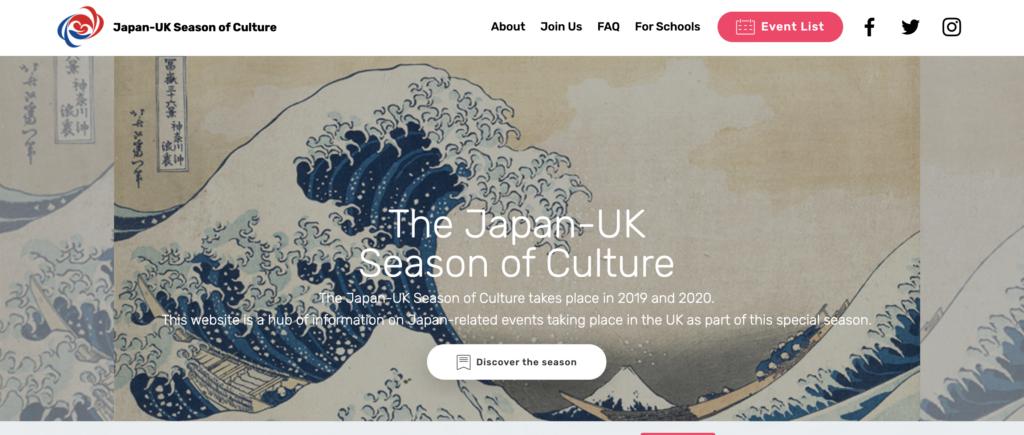 JAPAN-UK Season of Culture website